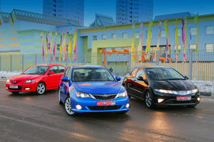 Тестдрайв Honda Civic 1.8, Mazda3 2.0 и Subaru Impreza 2.0
